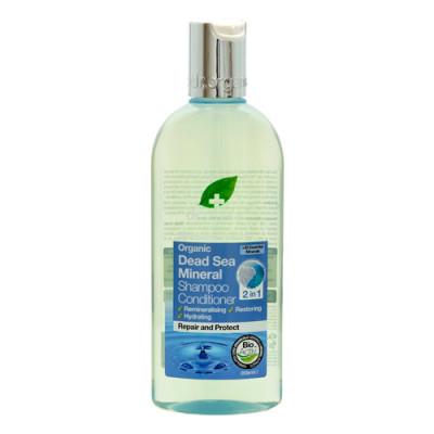 Dead Sea Shampoo & Conditioner (265 ml)