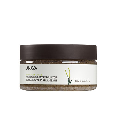 Ahava Smoothing Body Exfoliator (235 ml)