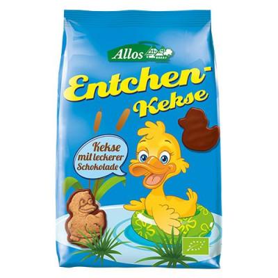 Allos Ande Kiks Ø (150 g)