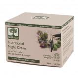 Bioselect Intensiv Natcreme Anti-rynke pleje (50 ml)