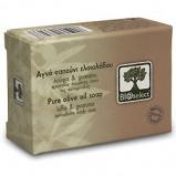 Bioselect Pure Olive Oil Soap Håndsæbe M. Luffa og Guarana (80 gr)