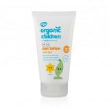 GreenPeople Children's Sun Lotion SPF30 (150 ml)