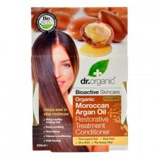 Bioaktiv Hair Treatment Conditioner Argan (200 ml)