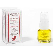 Argandia Precious Opuntia Oil (15 ml)